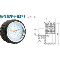 厂家供应压花数字手轮 压花数字手轮生产批发 世纪大唐