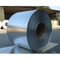 东莞5A06铝带 铝箔 钜利专业非标订做