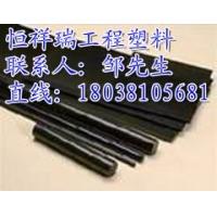 珠海TORLON4301板价格 进口torlon4301板