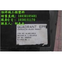 深圳PBI板  珠海进口PBI板材  东莞黑色pbi板棒