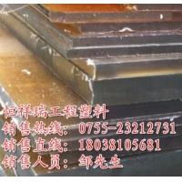 上海进口ULTEM板 上海ULTEM板 上海琥珀色ULTEM