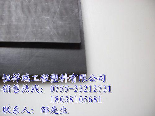 黑色PEEK-MOD板价格 德国PEEK-HPV板材供应商