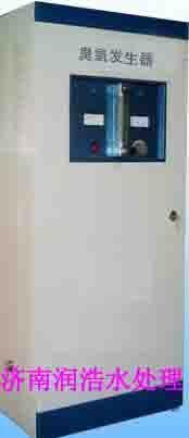 济南臭氧发生器 济南水处理 臭氧发生器 水处理 润浩水处理