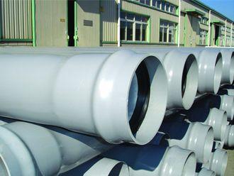 以上是PVC-U给排水管的详细介绍,包括PVC-U给排水管的厂家、价