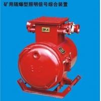 ZBZ煤电钻综合保护装置【隔爆型煤电钻综保装置】