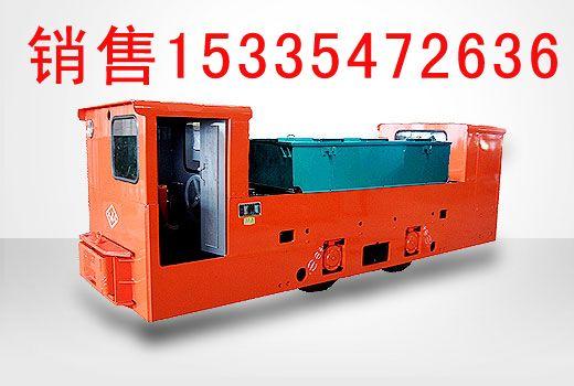 12吨双室蓄电池电机车