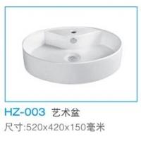 惠姿卫浴艺术盆003