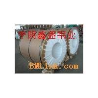 管道防腐保温铝卷铝皮3A21/3003/LF21
