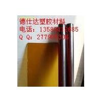 PAI系列塑料板棒·¥·¥PAI系列塑料板棒