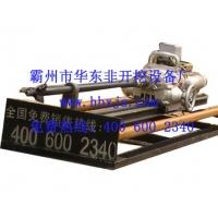 3.0-水鉆頂管機,小型非液壓頂管機