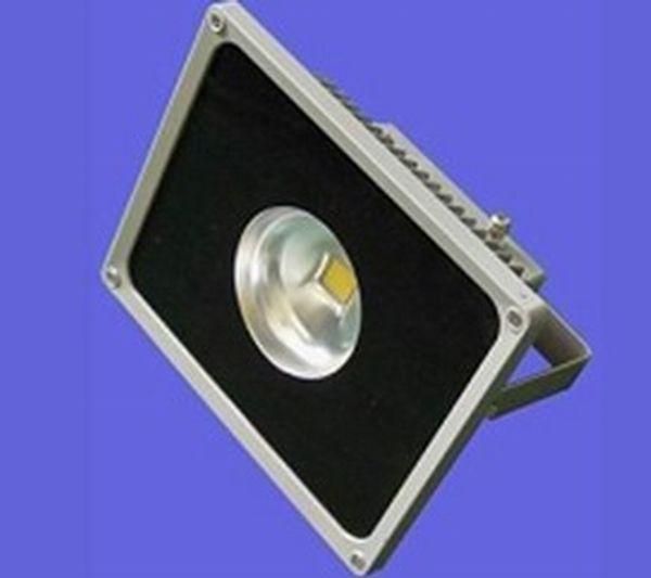 集成大功率LED泛光燈  LED投光燈 LED聚光燈 20W-- 金博(KB)