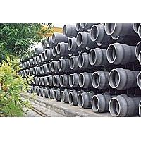 梅州南亚管,梅州南亚PVC管,梅州南亚,梅州南亚代理商