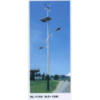 风光互补路灯|陕西西安索伦太阳能照明