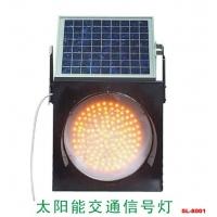 太阳能信号灯|陕西西安索伦太阳能照明