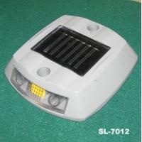 太阳能道钉灯|陕西西安索伦太阳能照明