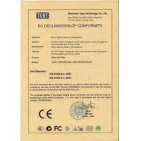 太阳能组件证书