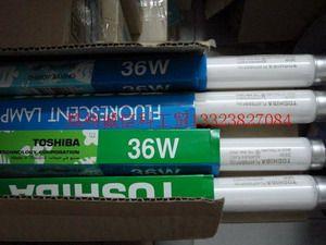 郑州鲜肉灯管,东芝鲜肉灯管,冷藏柜灯管,肉食柜灯管