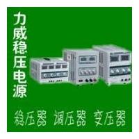 高压直流电源-直流稳压电源,可调直流高压电源