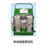 清洗機鑫款式  清洗機工具  煙鹽清洗機的生產基地