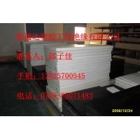 广东省明通达塑胶工程材料有限公司