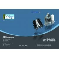 空压机MB标准型系列5.5kw-45