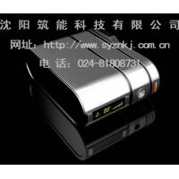 SDEG净康烟堡多功能自动送烟点烟器负氧离子净烟堡批发