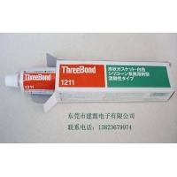 供应三键密封剂TB1211