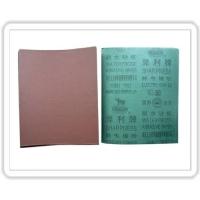 皮用砂纸 手砂纸 油漆砂纸犀利砂纸