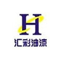 浙江汇彩精工有限公司