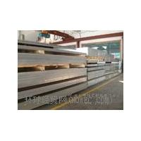 供应ALCOA 7050铝合金板.棒.管材