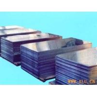 供应ALCOA 6063铝合金板.棒.管材