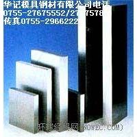 供应日本不锈钢SUS416,416F板.棒.管.六角棒