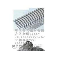 供应日本不锈钢SUS440C.A.B板.棒.管.六角棒