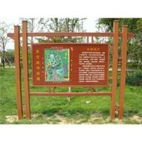 塑木秋标示牌导视牌|陕西西安宏艺达塑木园林景观