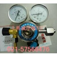 上海减压器厂YQD-4氮气减压器