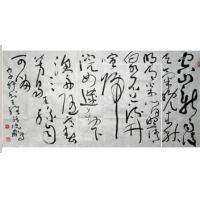 【供应】沈鹏书法作品--沈鹏书法作品报价--艺泉堂画廊