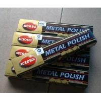 AUTOSOL,德国,金属擦亮膏,金属抛光膏